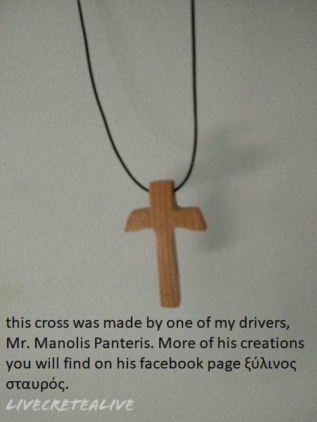 kruis manolis